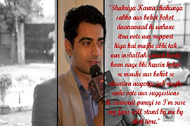 Harshad Quotes